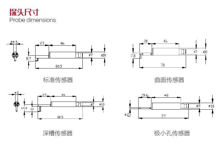 电路 电路图 电子 工程图 平面图 原理图 750_497